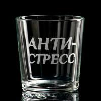 """Стакан  """"Антистресс"""""""