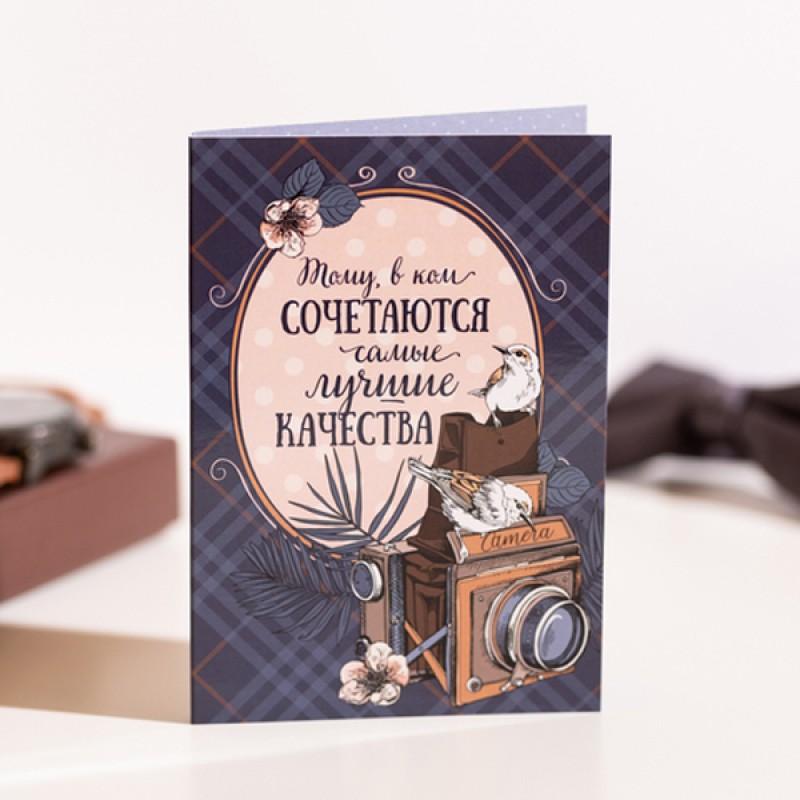 """Открытка 4 шоколадки """"Качества"""""""