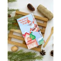 """Шоколад в коробочке """"Сказочного нового года"""""""