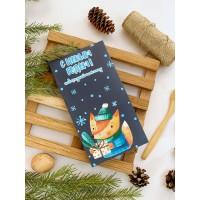 """Шоколад в коробочке """"Новогодний шоколад"""" (Лиса)"""