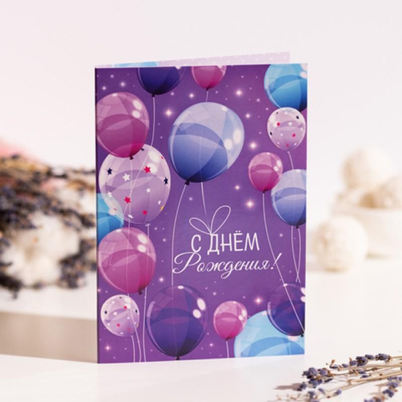 """Открытка 4 шоколадки """"С днем рождения"""""""