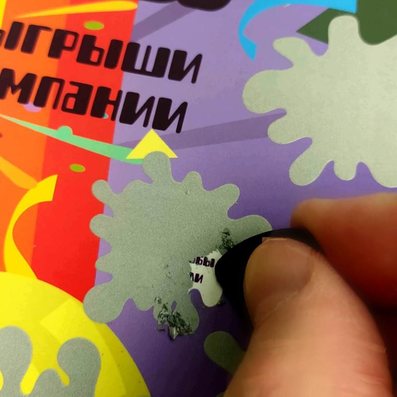 """Постер """"Веселые фанты"""" в тубусе со скретч слоем, 33 задания"""