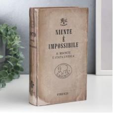 """Книга сейф  """"Нет ничего невозможного"""""""