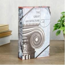 """Книга сейф  """"Великая архитектура"""""""