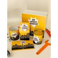 Набор «Для лучшего строителя» (желто-оранжевый)