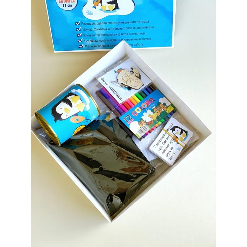 Подарочный набор «Пингвин» (Питомец из фетра)