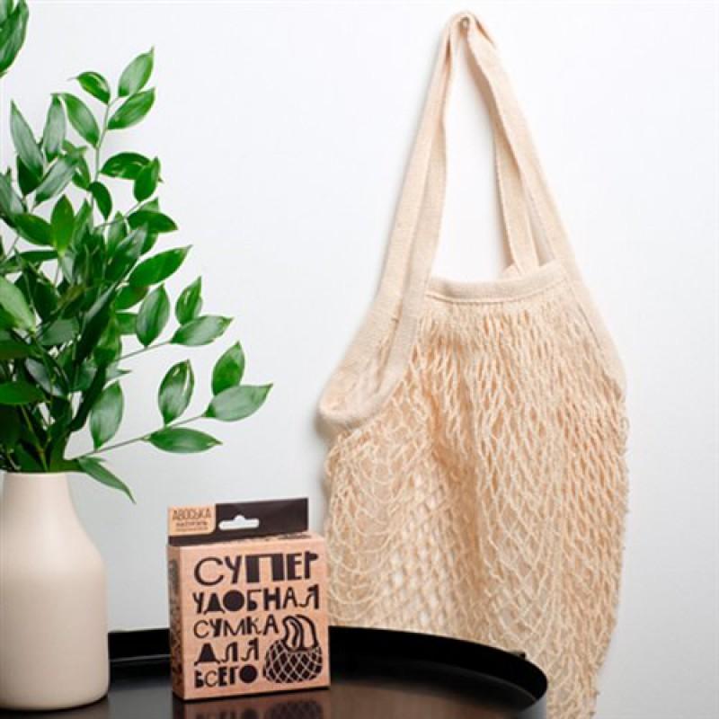 """Авоська """"Супер экологичная сумка"""""""