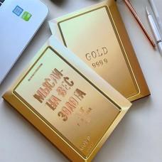 """Блокнот """"Мысли на вес золота"""""""