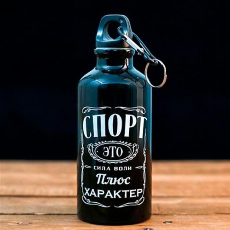 """Бутылка для воды 400мл """"Спорт"""""""