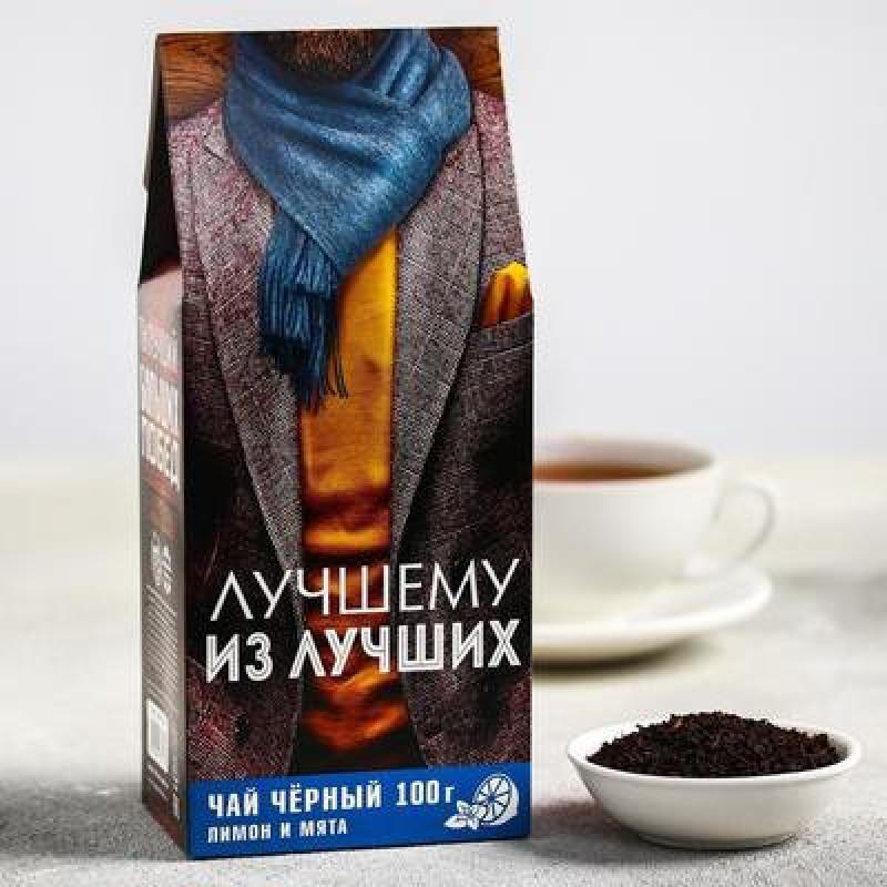 Чай чёрный «Лучшему мужчине»