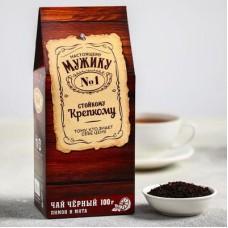 Чай чёрный «Настоящему мужику»