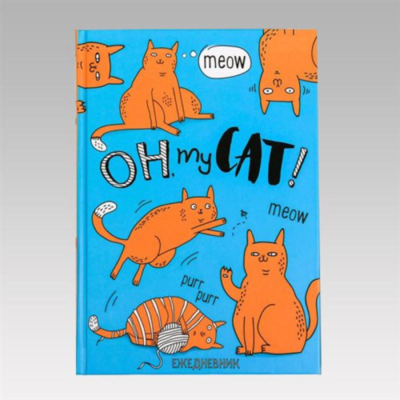"""Ежедневник """"Oh, my CAT!"""""""