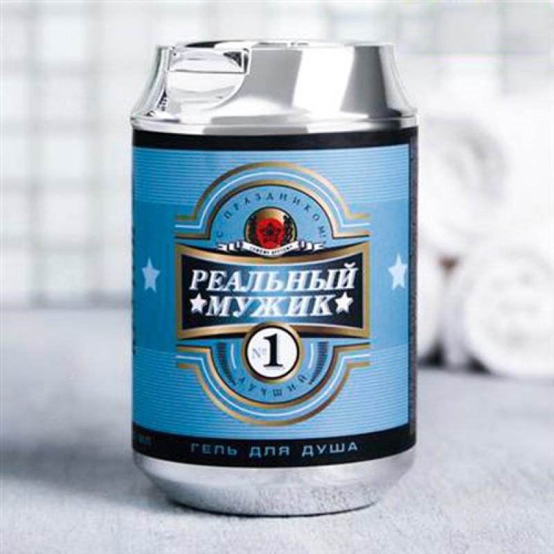 Гель для душа пиво «Реальный мужик»