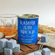 """Камни для виски """"Настоящему мужчине"""" (синий), 9 штук"""