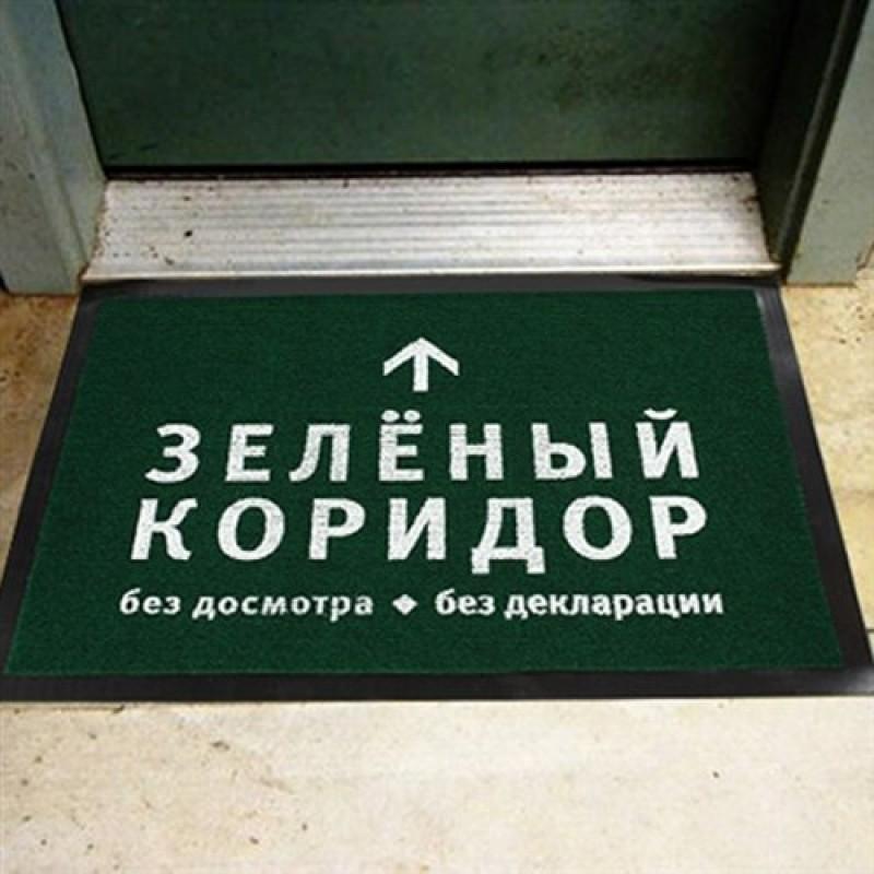 """Коврик придверный """"Зеленый коридор"""""""
