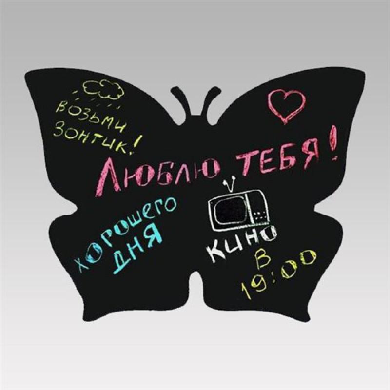 Магнитная доска «Бабочка»