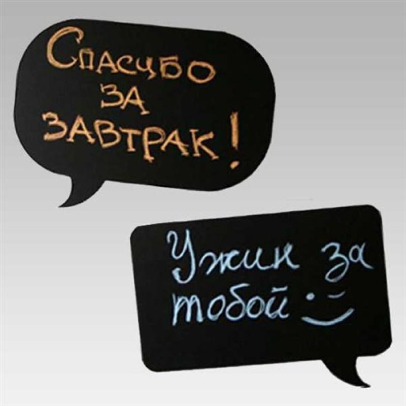 Магнитная доска «Диалог»