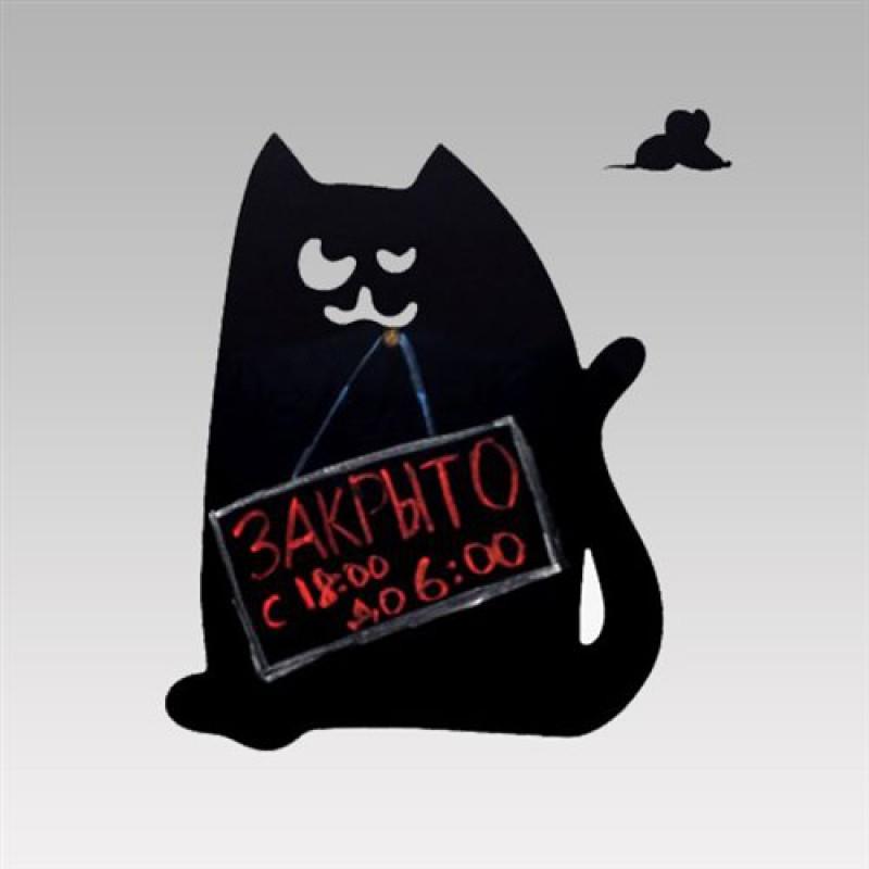Магнитная доска «Кот Саймон»