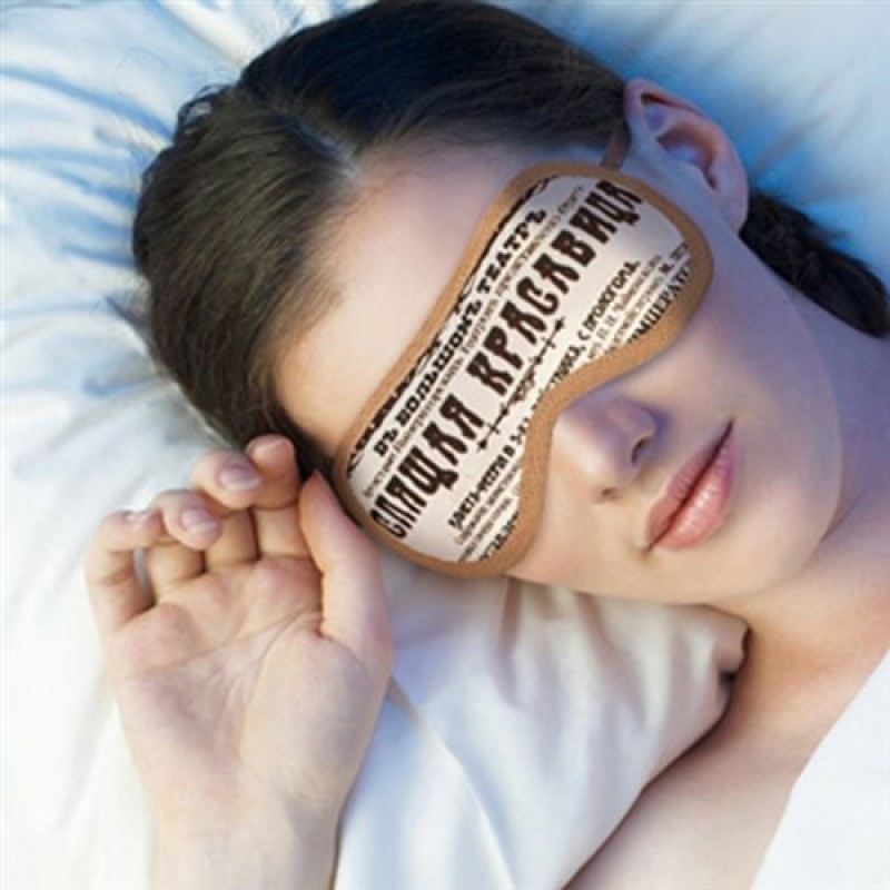 """Маска для сна """"Спящая красавица"""""""