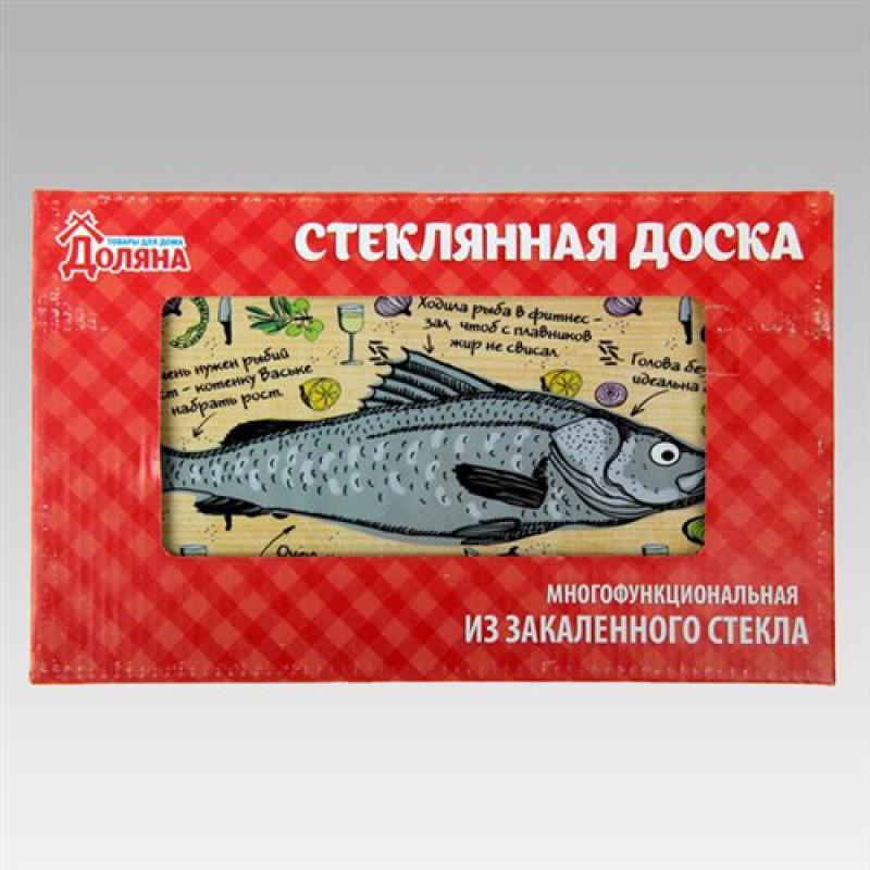 """Многофункциональная доска """"Правильно делим рыбу"""""""