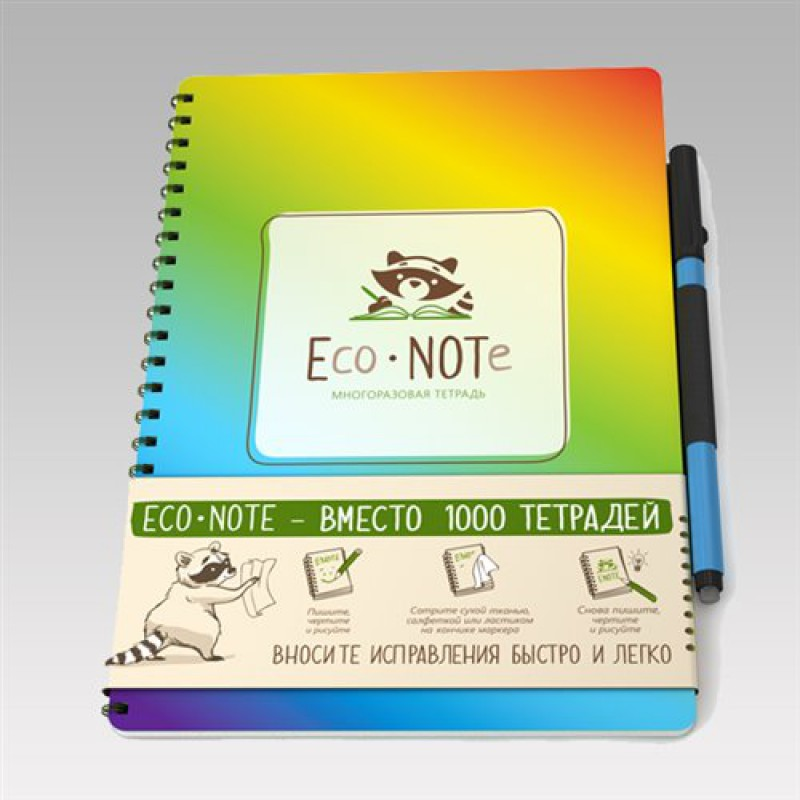 Многоразовая тетрадь Eco Note (радуга)