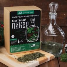 """Набор для приготовления напитка """"Мятный ликер"""""""
