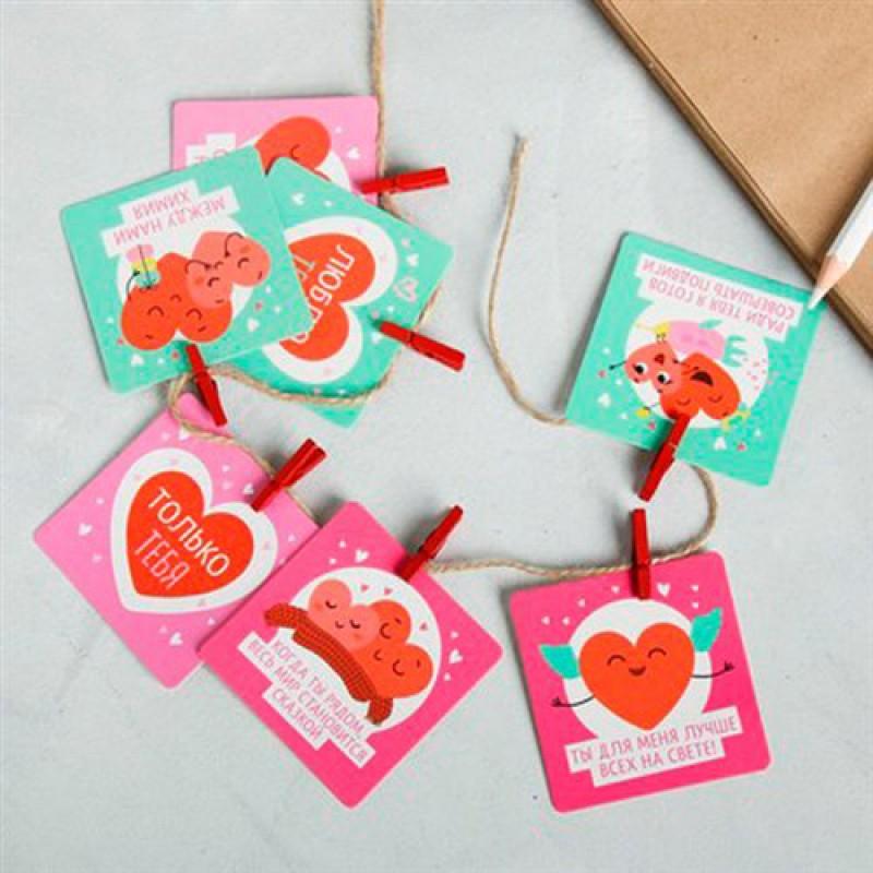 "Набор открыток с пожеланиями "" Люблю тебя"""