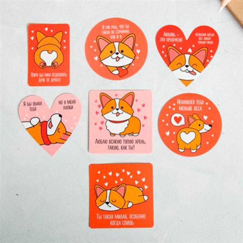 """Набор открыток с пожеланиями """" Любовь это прекрасно"""""""