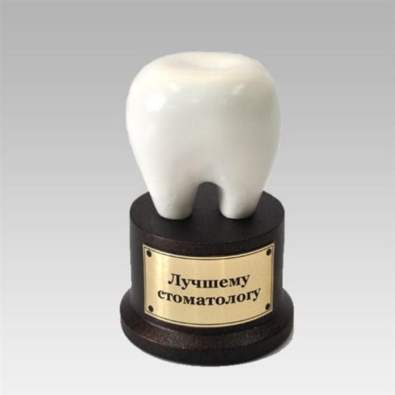 """Награда """"Лучшему стоматологу"""""""