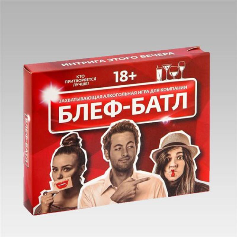 "Настольная игра ""Блеф-батл"""