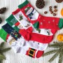"""Новогодние носочки """"Новогоднее настроение"""""""