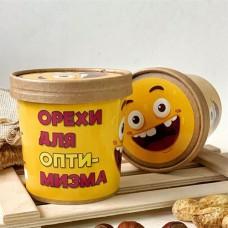 """Орехи """"Для оптимизма"""""""