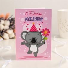 """Открытка 4 шоколадки """"С днём рождения(коала)"""""""