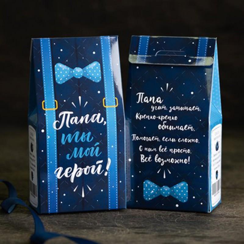 Подарочный чай «Папа ты мой герой»