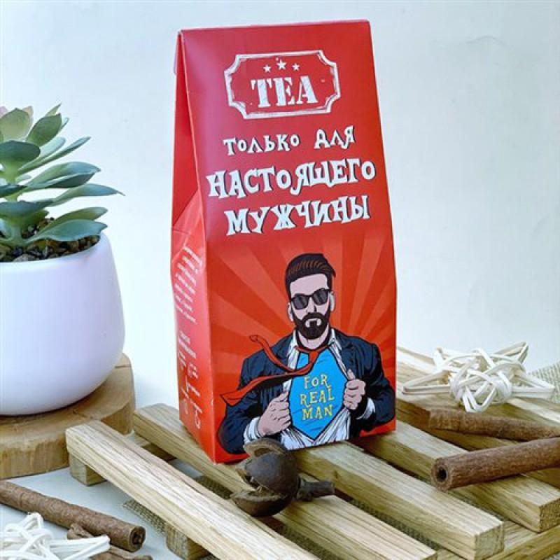 """Подарочный чай """"Только для настоящего мужчины"""""""