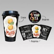 """Подарочный кофе """"8 марта"""""""