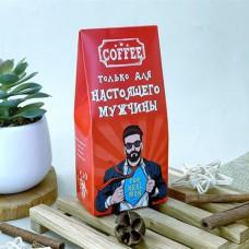 """Подарочный кофе """"Только для настоящего мужчины"""""""