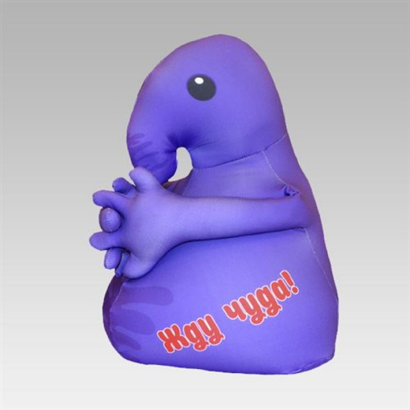 """Подушка-игрушка антистресс """"Ждун"""" (фиолетовый)"""