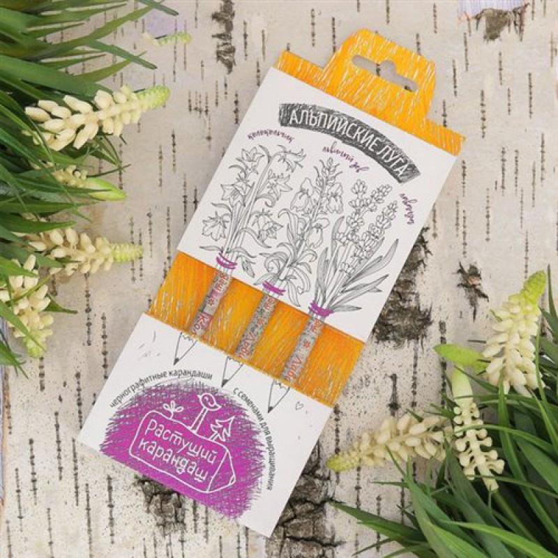 """Растущие карандаши """"Альпийские луга"""" (3 штук)"""