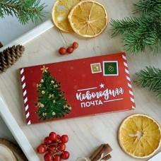 Шоколад в коробочке «Новогодняя почта»