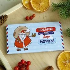 Шоколад в коробочке «Подарок от Деда Мороза»