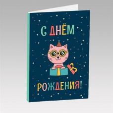 """Шокооткрытка """"С днем рождения!"""" (котик и космос)"""