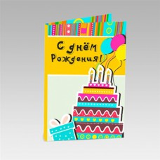"""Шокооткрытка """"С днем рождения!"""" (торт)"""
