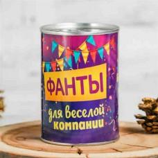 """Сувенир банка """"Фанты для весёлой компании"""""""