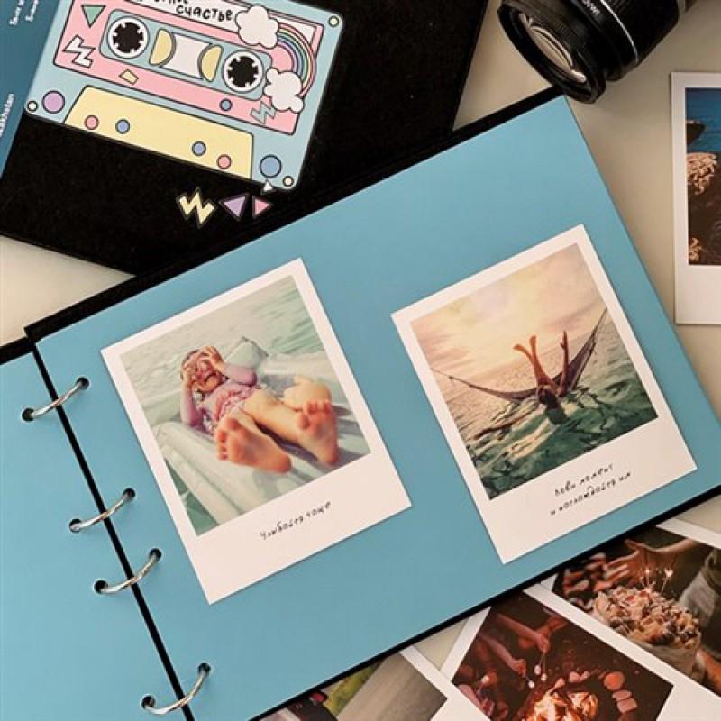 """Альбом """"цветное счастье """""""