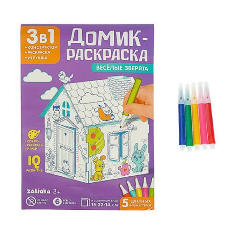 Домик-раскраска 3 в 1 (в ассортименте)
