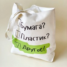 "Экосумка - Шопер ""Другое!"""