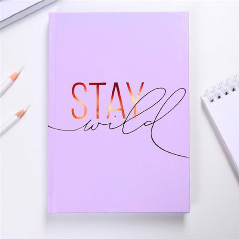 """Ежедневник """"Stay wild"""""""