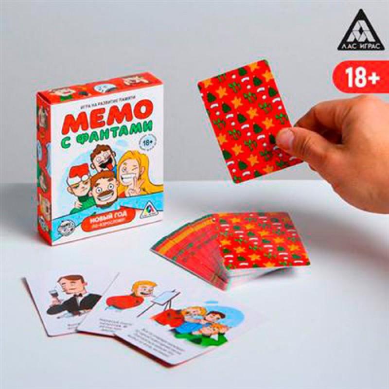 Игра «Мемо. Новый год по-взрослому!» на развитие памяти, с фантами, 18+