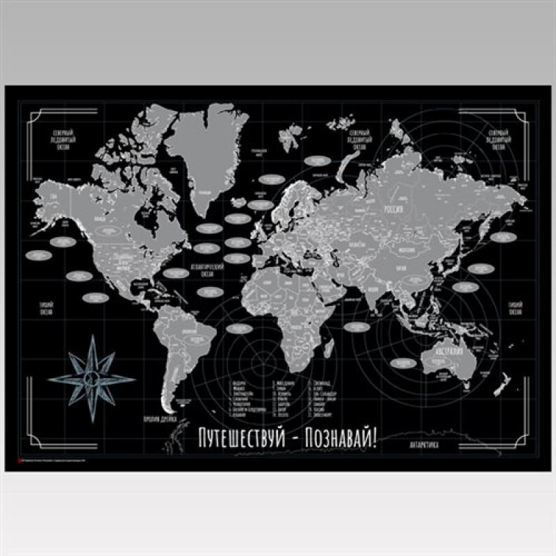 "Карта мира ""Путешествуй - Познавай"" (размер А2)"